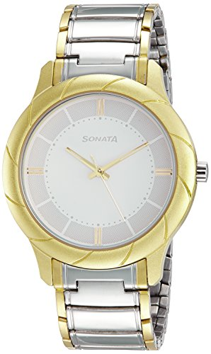 Sonata 7125BM02 Utsav White Dial Analog Men's Watch (7125BM02)