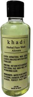 Khadi Herbal Aloevera Face Wash- 210 ml