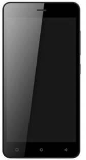 Gionee P5W White Mobile