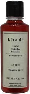 Khadi Pure Herbal Satritha SLS and Paraben Free Shampoo 210ml