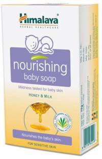 Himalaya Herbal Nourishing Baby Soap, 75 gm