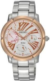 Seiko SNT880P1 Criteria Chronograph White Dial Women's Watch (SNT880P1)