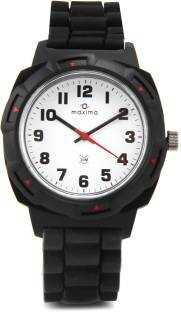 Maxima 27660PPGW Analog White Dial Men's Watch (27660PPGW)