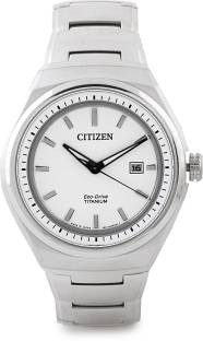Citizen AW1251-51A Analog White Dial Men's Watch (AW1251-51A)