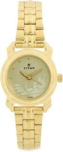 Titan NF2534YM01C Analog White Dial Women's Watch (NF2534YM01C)
