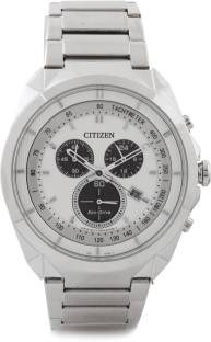Citizen Eco-Drive AT2150-51A Analog White Dial Men's Watch (AT2150-51A)