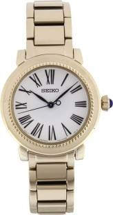 Seiko SRZ450P1 Analog Watch (SRZ450P1)