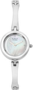 Titan 2553SM01 Analog Silver Dial Women's Watch (2553SM01)