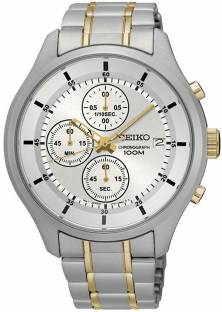 Seiko SKS541P1 Analog White Dial Men's Watch (SKS541P1)