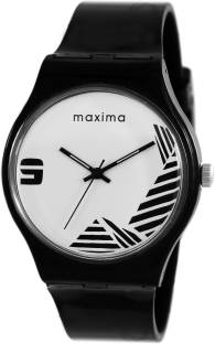 Maxima O-44880PPGW White Dial Analog Men's Watch (O-44880PPGW)