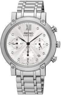 Seiko SRW837P1 Analog White Dial Women's Watch (SRW837P1)