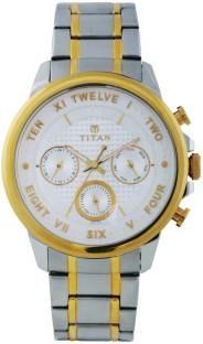 Titan Regalia 1747BM01 Sovereign Analog Silver Dial Men's Watch (1747BM01)
