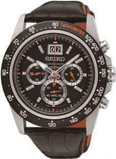 Seiko SPC237P1 Analog Black Dial Men's Watch (SPC237P1)