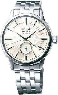 Seiko SSA341J1 Analog White Dial Men's Watch (SSA341J1)