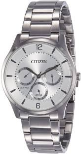 Citizen AG8351-86A Analog White Dial Men's Watch (AG8351-86A)
