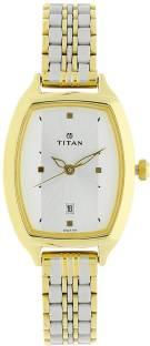 Titan Karishma NK2571BM01 Silver Toned Analog Women's Watch (NK2571BM01)