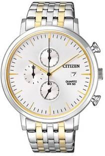 Citizen AN3614-54A White Dial Analog Watch For Men (AN3614-54A)