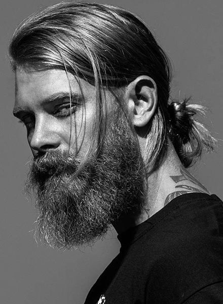 30 Latest Beard Styles For Indian Men In 2021 The Good Look Book